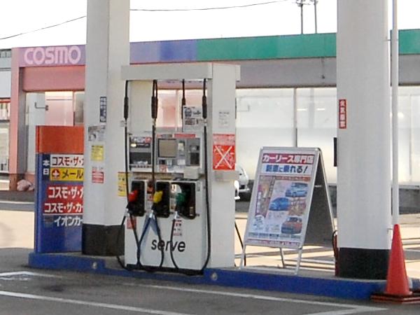 石油 店舗 コスモ 香川県コスモ石油のガソリンスタンド一覧