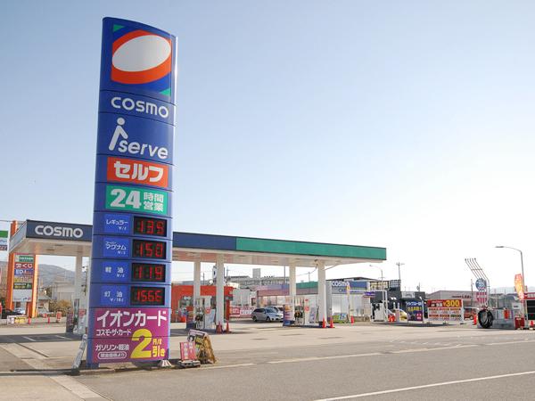 コスモ石油 セルフピュア幸田 | ...